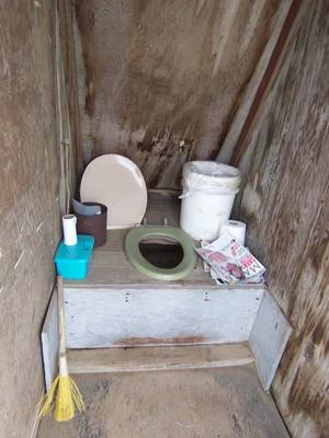 2_outhouse_interior.jpg